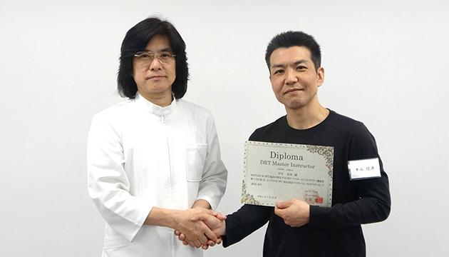 日本DRT協会創始者上原宏先生 ポピー整体院中谷信彦画像